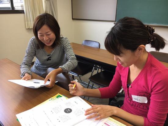 女性活躍支援講座2-3