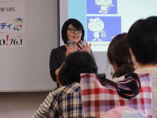女性活躍支援講座2-2