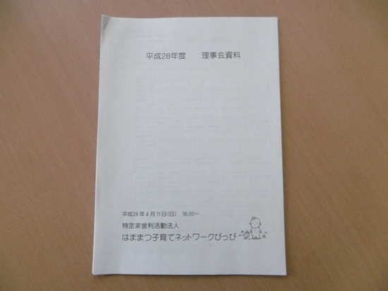 P1000260.JPG