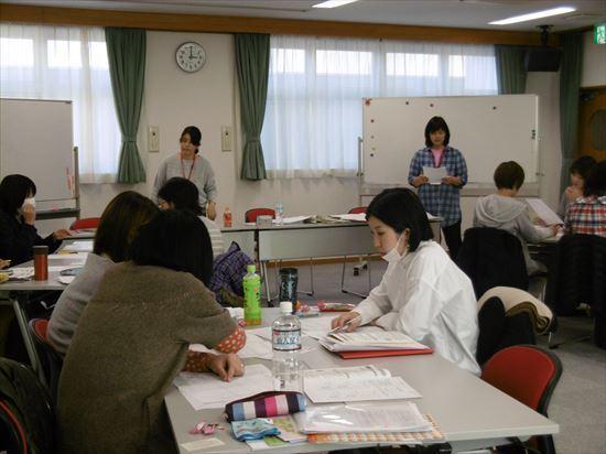 フォローアップ講習会3