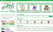 site-pippi.jpg